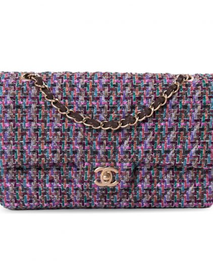 Chanel Multicolor Cannage Fabric Medium Double Flap Bag